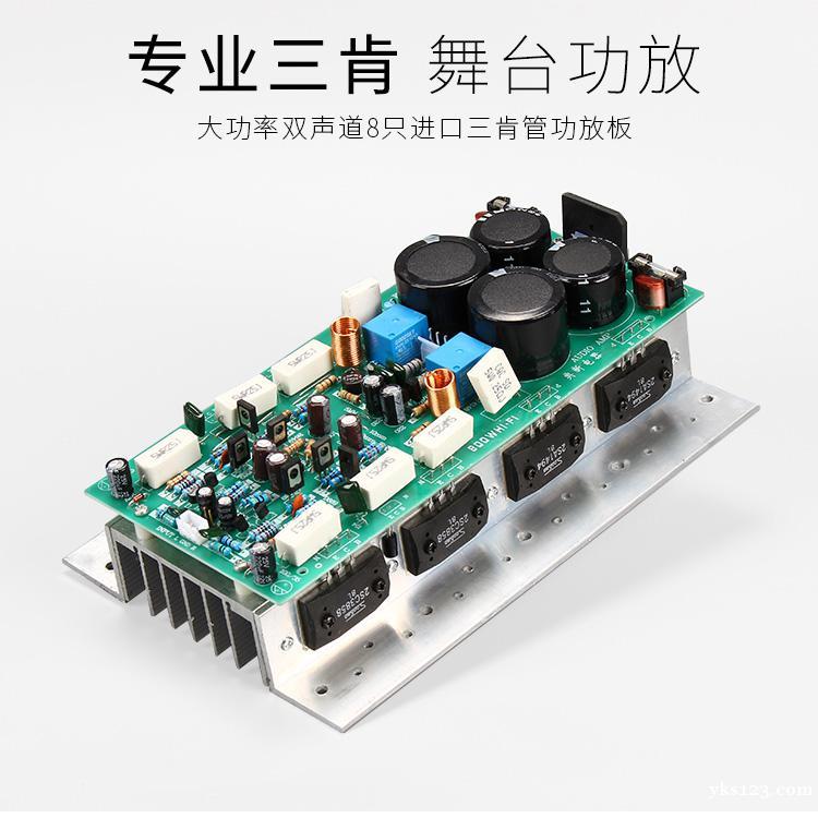 飞讯影音 接受定制音箱,为用户定制最适合,性价比最高的音箱